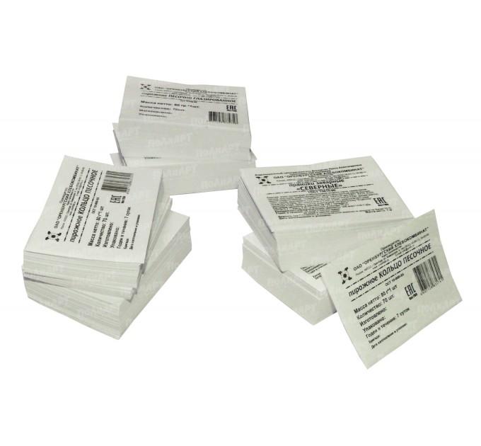 Этикетки бумажные