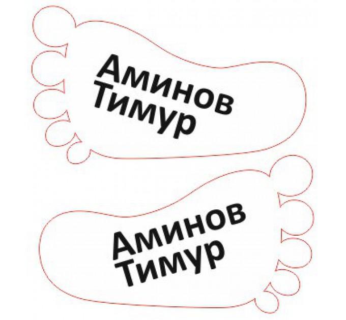 Наклейки на обувь