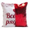 Подушка с пайетками